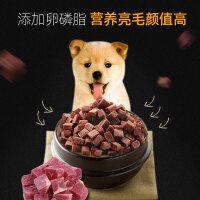 狗狗牛肉粒训狗磨牙泰迪金毛补钙幼犬小型犬训练奖励宠物零食