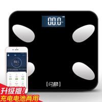 充电体脂秤电子称智能脂肪秤体重秤家用电子秤人体秤精准