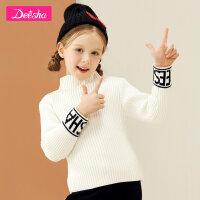 【3件3折到手价:59】笛莎女童装毛衣2018冬季新款中大童半高领上衣儿童套头针织衫