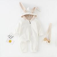 春秋款男女宝宝外出爬服新生婴儿连体哈衣可爱兔耳朵连身外套 白色 坑条兔子哈衣