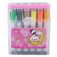 ?慧眼36色印章水彩笔儿童幼儿绘画笔24色彩笔手提涂鸦笔绘画笔套装?