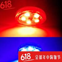 汽车防撞车门警示灯led装饰灯爆闪灯开门防追尾感应灯无线迎宾灯SN3780