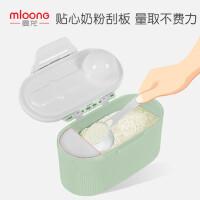 曼龙婴儿装奶粉盒外出宝宝分装盒便携式小号零食盒大容量奶粉格