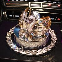 车内饰品摆件汽车香水持久淡香水晶车载摆件香水座创意漂亮装饰女 香槟 双天鹅 钻石透明垫