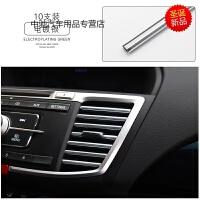 荣威RX3 RX5 350 550汽车空调出风口装饰条改装专用内饰配件用品