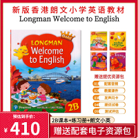 新版香港朗文英语教材Longman Welcome to English Gold 2B课本+四本练习册