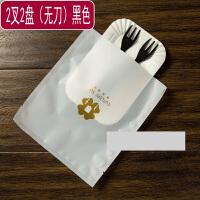 刀叉盘一次性餐具套装塑料刀叉定制生日刀叉碟组合 2叉2盘 (无刀)黑色一件10套