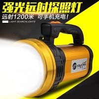 探照灯LED充电强光手提超氙气灯远射程户外钓鱼超亮家用大手电筒