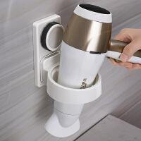 电吹风机架子免打孔卫生间吸盘式置物架浴室壁挂厕所风筒收纳