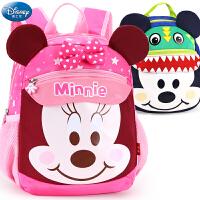 迪士尼幼儿园书包男童女童米奇卡通小孩1-3-5岁儿童宝宝双肩背包