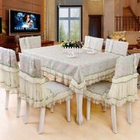 田园桌布布艺餐桌布椅套椅垫坐垫圆桌台布茶几布蕾丝餐椅套套装