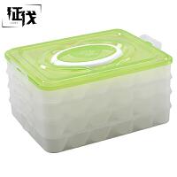 征伐 手提饺子保鲜盒 冰箱收纳盒速冻饺子托盘分格可微波解冻四盒一盖300mL以下野餐用品 275*220*140mm