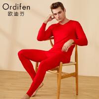 欧迪芬男士保暖套装 秋冬纯色V领长袖长裤内衣男保暖套装XW8129
