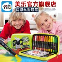 【满150减50  仅限今日】美乐旗舰店(Joan Miro)儿童蜡笔无毒可水洗 宝宝画笔旋转油画棒肖恩主题丝滑蜡笔