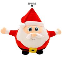 圣诞节礼物圣诞老人树儿童创意送女友闺蜜女生小礼品平安夜