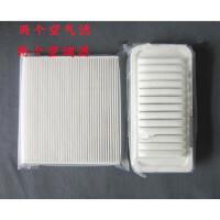 适配长城 腾翼C20R C30 M2 M4 炫丽凌傲空气滤芯空调滤清器汽车件SN0488