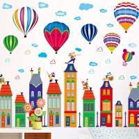 卡通屋儿童房客厅卧室幼儿园背景墙装饰可移除创意自粘墙贴纸贴画 气球