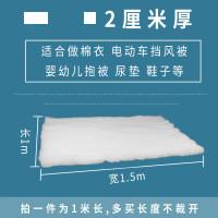 环保太空棉丝棉蓬松丝绵腈纶棉晴纶衣服被子填充棉宝宝棉水洗棉花