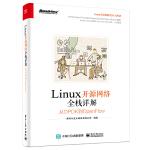 Linux�_源�W�j全�T�解:��DPDK到OpenFlow