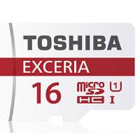 东芝 tf卡16G 90M 手机内存卡 16g microSDHC 16G Class10高速tf卡class10 1