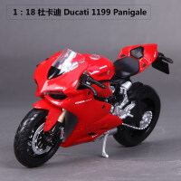 美驰图1:18宝马杜卡迪赛车摩托车模型仿真合金宝马跑车模型收藏 杜卡迪1199 Panigale 红色114