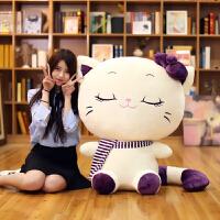 七夕情人节礼物送女友毛绒玩具女生猫咪公仔玩偶抱枕布娃娃