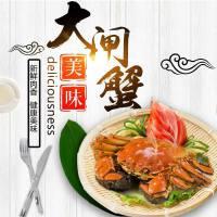 【中国优质产品馆】大闸蟹礼券5对装 公蟹3.5 母蟹2.5