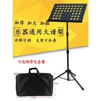吉他小提琴二胡鼓乐器配件谱架乐谱架子谱台可折叠升降加大曲谱架