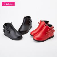 笛莎女童靴子2018秋季新款小童小星星简约时尚低筒短靴女童皮靴