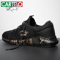 卡帝乐鳄鱼男鞋夏季运动鞋韩版潮流透气网鞋休闲运动跑步帆布鞋子