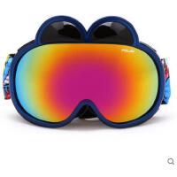 可爱卡通眼镜大框儿童滑雪镜 双层防雾小童雪镜 户外运动男女童滑雪眼镜