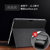 微软surface pro6平板电脑保护套12.3英寸surfacegpro电脑包皮套surface