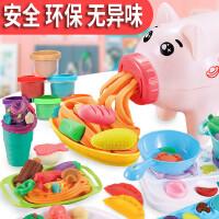 儿童小猪面条机橡皮泥无毒模具工具彩泥套装手工超轻粘土女孩玩具