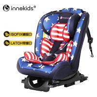 innokids婴儿童汽车用安全座椅0-4-7-12岁BB可坐躺调节式车载提篮