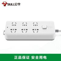 公牛插座接线板插排插线板拖线板插板 GN-B7060新国标六孔1.8/3米