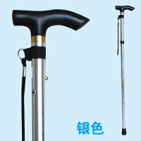 户外老人铝合金防滑伸缩折叠拐杖可调节超短登山杖手杖超轻便拐棍