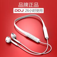 ddj X9苹果iPhone7/8/X蓝牙耳机颈挂颈戴式跑步无线运动手机通用