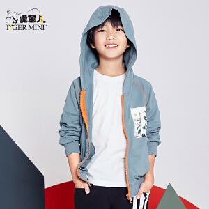 【每满100减50】小虎宝儿童装男童针织外套春装新款中大童连帽开上上衣韩版