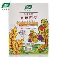 悦活均衡五色果蔬燕麦组合装350g