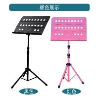 吉他小提琴二胡古筝乐器配件包乐谱架子三折叠谱台大曲谱架