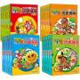 全20册植物大战僵尸2之武器秘密之历史漫画 6-9-12岁小学生课外阅读故事图画绘本动漫书二三四五年级科普百科书籍