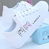 小白鞋女秋季皮面鞋子港味平底板鞋学生白鞋