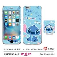 iphone6s手机壳ihone6保护套4.7寸女款苹果6个性iph0ne6s创意pingg6外套p