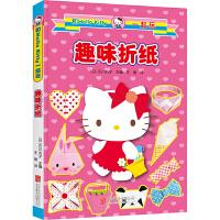 【新版】和Hello Kitty一起玩.趣味折纸