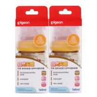 【当当自营】Pigeon贝亲 宽口径PPSU奶瓶160ml(黄色)AA77*2 新旧包装随机发货