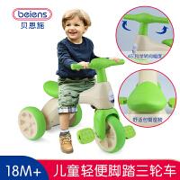贝恩施儿童车三轮车免充气学步车601脚踏车宝宝自行车玩具2-3岁