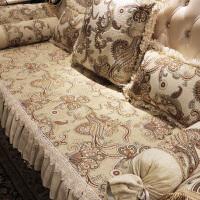 欧式沙发垫三人布艺皮坐垫客厅套四季通用123组合防滑冬季