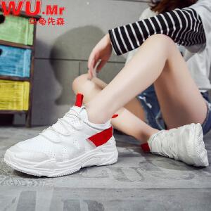 乌龟先森 小白鞋 女式圆头网布平跟透气休闲运动鞋女式时尚新款百搭浅口低帮跑步鞋子