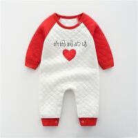 女宝宝春秋冬夹棉保暖连体衣男3个月0秋装6婴儿哈衣1岁衣服新生儿 听妈妈的话 保暖哈衣