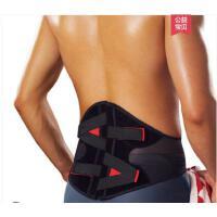 保健腰带透气排汗护腰带轻薄舒适篮球深蹲羽毛球运动健身护腰